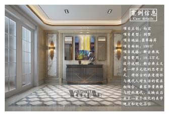 富裕型140平米四新古典风格客厅装修案例
