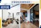 20万以上130平米三室两厅新古典风格阳光房图片大全