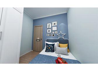 120平米三新古典风格儿童房装修效果图