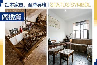 豪华型130平米三室两厅新古典风格楼梯装修效果图