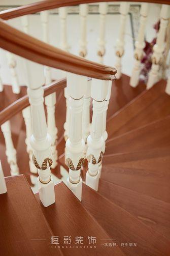 20万以上140平米复式法式风格楼梯间效果图