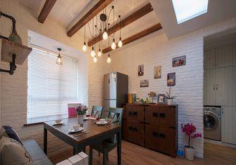 70平米一居室混搭风格餐厅效果图