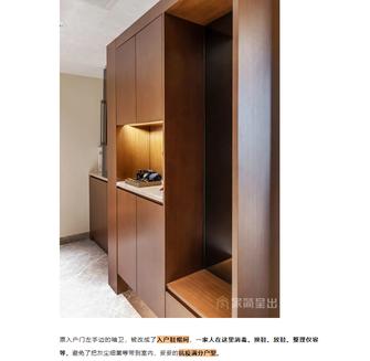 140平米三室四厅现代简约风格玄关欣赏图