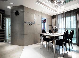 富裕型130平米三室两厅现代简约风格餐厅装修效果图