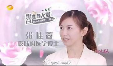 张桂蓉医生&时尚博主@喵爷参与湖南卫视《我是大美人》节目录制。
