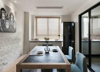 130平米三室两厅宜家风格餐厅设计图