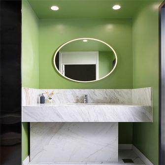 140平米四室一厅宜家风格梳妆台设计图
