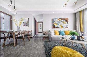110平米四室两厅现代简约风格客厅欣赏图