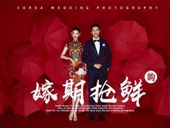 韩城婚纱摄影