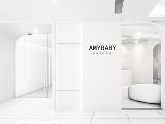 Amybaby日式皮肤管理中心(新街口总店)