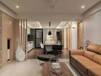 三房北欧风格设计图