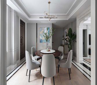 140平米四室五厅现代简约风格餐厅图