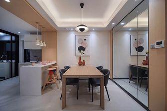 40平米小户型欧式风格餐厅装修案例