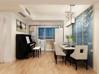 110平米中式风格餐厅效果图