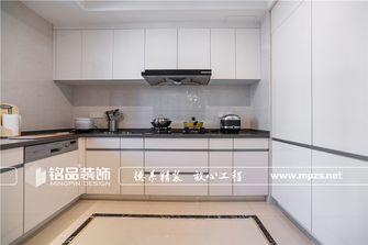 140平米四室两厅其他风格厨房图片