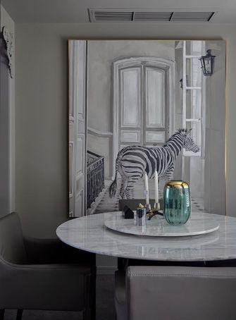 新古典风格餐厅装修案例