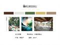 80平米三室两厅东南亚风格其他区域装修图片大全