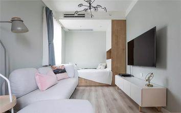70平米三宜家风格客厅图片