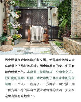 20万以上140平米三室两厅美式风格客厅图