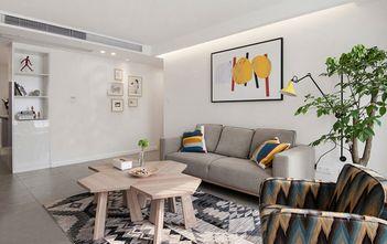 富裕型140平米三室三厅宜家风格客厅装修图片大全