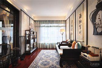 140平米四室四厅混搭风格书房图