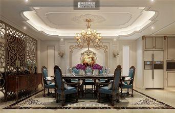 140平米四室三厅法式风格餐厅装修图片大全