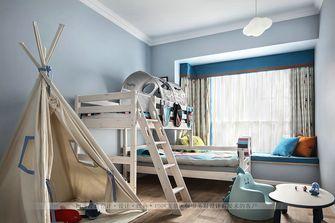 140平米四室一厅法式风格儿童房图片