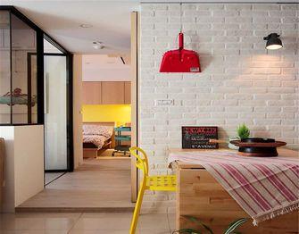 50平米公寓其他风格餐厅效果图