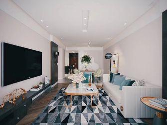 50平米四室一厅地中海风格客厅欣赏图