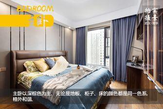 130平米三室两厅其他风格卧室装修效果图