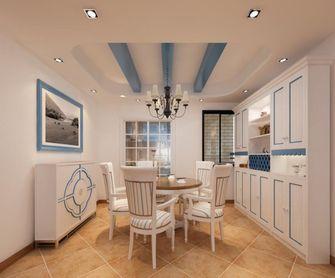 130平米四室一厅地中海风格餐厅装修效果图