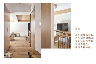 130平米日式风格玄关装修效果图