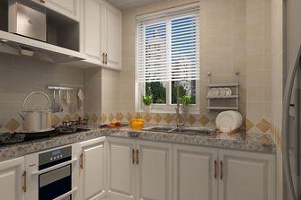 70平米公寓美式风格厨房图