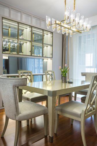 130平米三室一厅美式风格餐厅装修图片大全