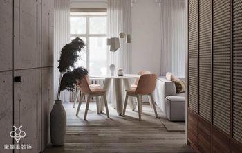 30平米小户型北欧风格餐厅图片