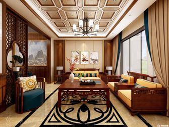 140平米别墅新古典风格客厅设计图