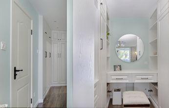 120平米三室两厅美式风格衣帽间装修案例