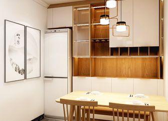 50平米小户型中式风格餐厅效果图