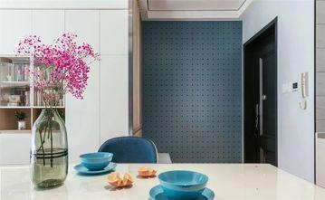 100平米三室一厅现代简约风格餐厅欣赏图