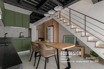 70平米一居室英伦风格餐厅设计图