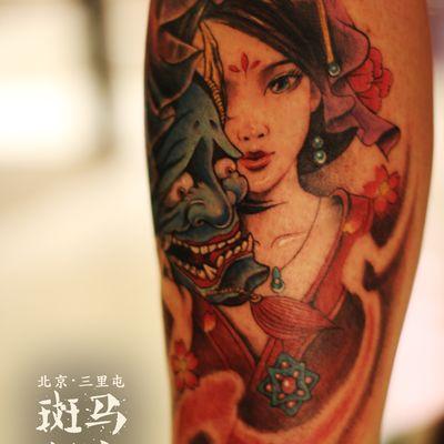 彩色般若艺妓纹身图