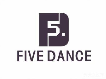 FIVE DANCE舞點舞蹈瑜伽(西溪店)