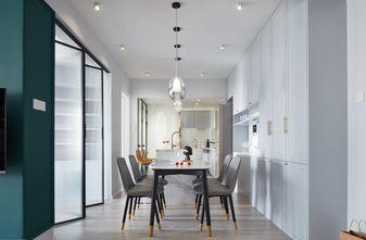 70平米一室两厅北欧风格餐厅装修效果图