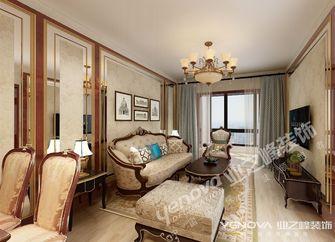 70平米新古典风格客厅图片