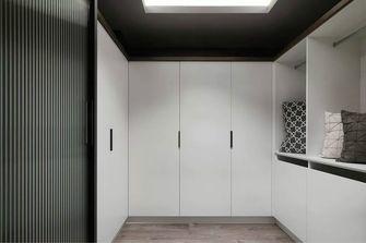 140平米别墅美式风格衣帽间图