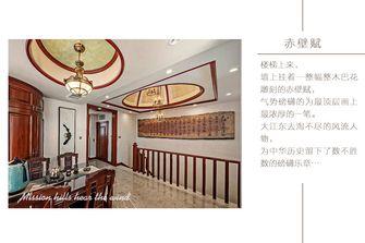 140平米别墅中式风格阁楼装修图片大全