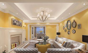 70平米公寓田园风格客厅图片大全