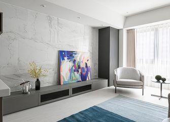 50平米公寓其他风格客厅图