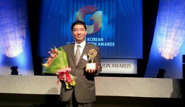 2013全球经营大奖