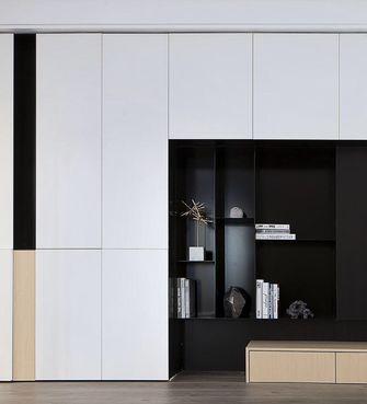130平米三室三厅现代简约风格其他区域装修图片大全
